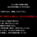 業者紹介 「呪い屋 ナカノ」